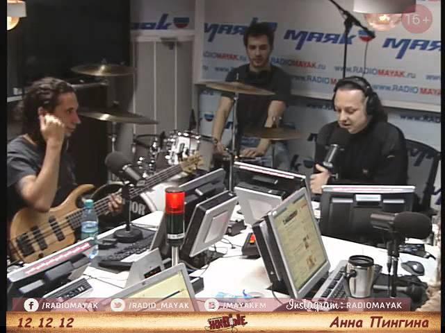 Шоу Чайка на Маяке Анна Пингина в программе Живые