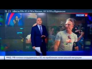 Сериал Оккупированные. Разбор от Россия 24.
