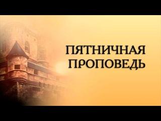 Понимание сифатов Аллаха | [islamderbent.ru]
