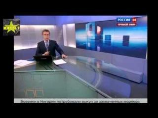 Новости 14 01 2015 Анализ любительского видео Челябинский метеорит сбит НЛО