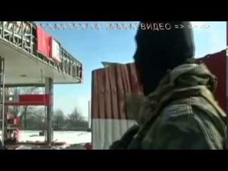 новости по украине свежие Ополчение берет в кольцо Силовиков под Дебальцево