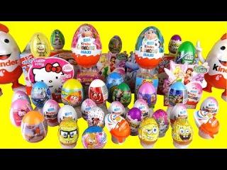 50 Surprise Eggs, Kinder Surprise Hello Kitty Mickey Mouse Маша и Медведь Disney Pixar Cars2
