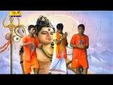 गंगा विराजेली शिव के जटवा में || Manish Singh - Kanwar Geet [HD]
