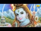 बाबा बसेलन उच्च पहाड़ पर ए गौरा || Vishal Kumar Tufani - Kanwar Geet [HD]