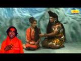 दौड़ा दौड़ा गौरा माई बउरहवा भागल जाई || Vishal Kumar Tufani - Kanwar Geet [HD]