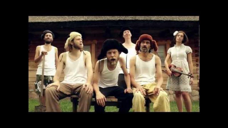 Отава Ё - Про Ивана Groove (русское готическое R'N'B)