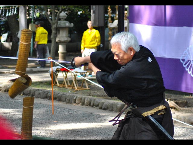 Tameshigiri - Japanese Sword Test Cutting in Fuchu