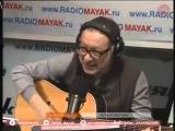 Евгений Маргулис - Таня-дура