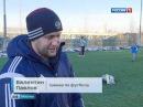 В Москве тренер детской футбольной команды ударил ногой восьмилетнего мальчика