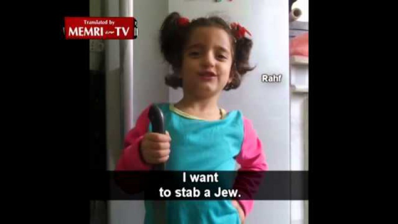 Palestinian-Jordanian Preschool Girl Holds Knife, Says: I Want to Stab a Jew
