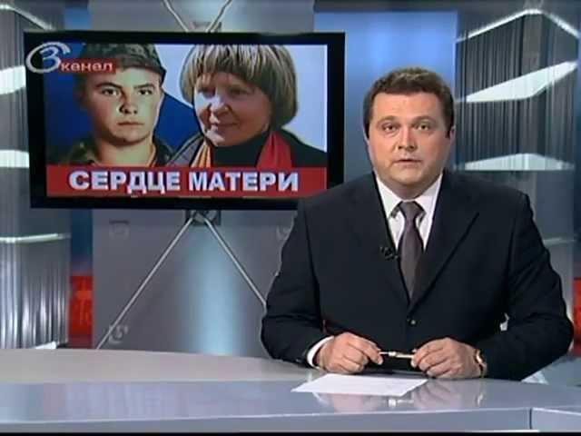 Родионов Евгений его пытали в чеченском плену 100 дней но он не снял крест
