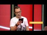 Провалы И Успехи Лайонела Ричи - Старт-UP Show з Nescafe 3в1 - 28.11.2014