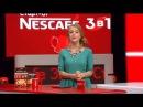 Что Такое «Заснуть За Роялем»? - Старт-UP Show з Nescafe 3в1 - 08.11.2014