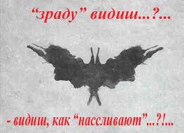Порошенко подписал закон о местных выборах, - АП - Цензор.НЕТ 3932
