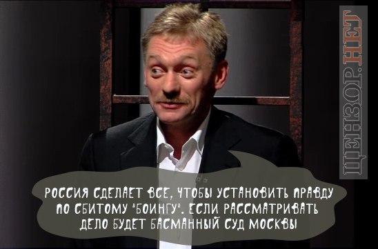 Россия не будет помогать в расследовании военных преступлений в ходе конфликта с Грузией в 2008 году - Цензор.НЕТ 7745