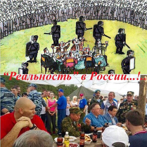 После развала СССР Россия постоянно пренебрегает Уставом ООН, - Ельченко - Цензор.НЕТ 2506
