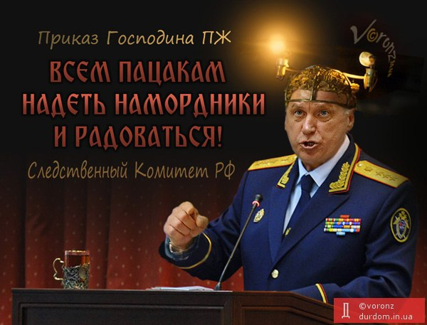 Большинство задержанных в Красногоровке граждан во время спецоперации СБУ, отпущены после бесед, - Тандит - Цензор.НЕТ 5757