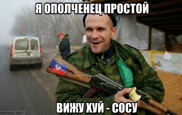 Разведка сообщает о ротации кадровых офицеров армии РФ на Донбассе, - Лысенко - Цензор.НЕТ 1273