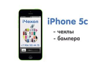 Кронштейн телефона iphone (айфон) к бпла dji козырек от солнца для дрона мавик