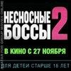 ФИЛЬМЫ ОНЛАЙН В ВЫСОКОМ КАЧЕСТВЕ | HD 720