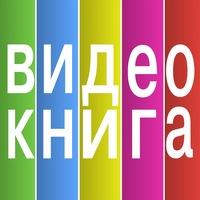 Логотип ВИДЕО КНИГА недвижимость