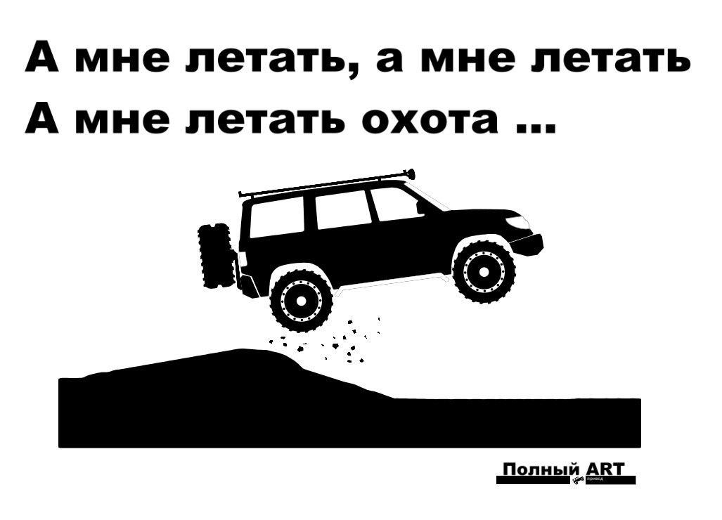 http://cs622523.vk.me/v622523305/32a49/MH-2WNAXmXk.jpg