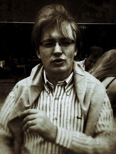 Сергей Арно