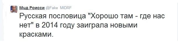 """ГПУ допросила Левочкина по делу о разгоне Майдана. К визитам к следователю готовятся Кивалов, Шуфрич, Герман и другие видные """"регионалы"""" - Цензор.НЕТ 149"""