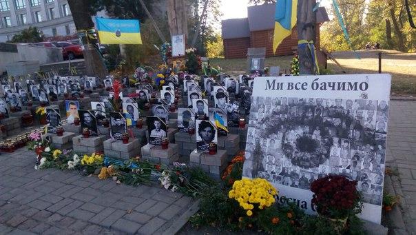 """Порошенко прибыл в """"Украинский Дом"""" и попрощался с убитым журналистом Павлом Шереметом - Цензор.НЕТ 6212"""
