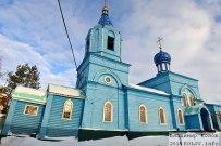 14 января 2015 - Самарская область: Село Ташла зимой