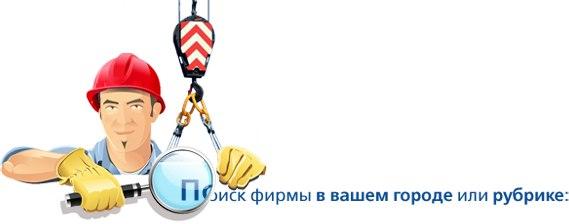 Каталог компьютерных фирм в Тольятти