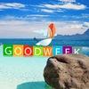 Good-Week.ru | Журнал для досуга