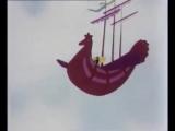Летучий корабль (мультфильм, 1979)