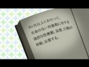 16+ Просто о сложном Психосоматика серия 9 озвучка Tina / Anime de Wakaru Shinryounaika / Чудна́я психосоматическая медицина 09