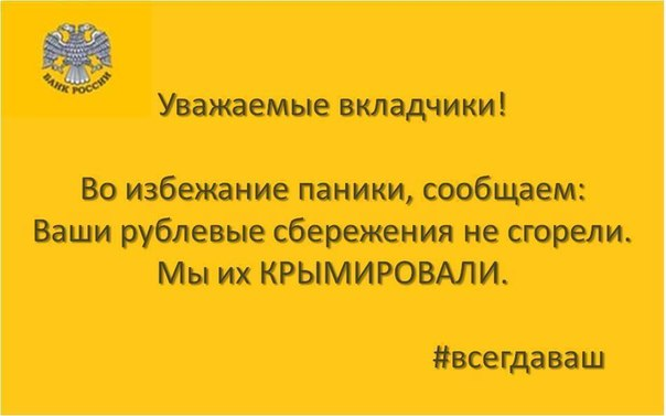СБУ задержала группу диверсантов по подозрению в подготовке терактов на Днепропетровщине - Цензор.НЕТ 3163