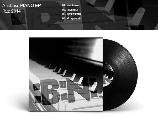 :B:N: - Piano (EP) (2014)