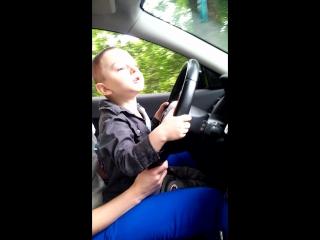 сын водит лучше мамки