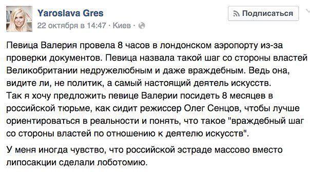 """Белорусы хотят устроить Охлобыстину """"теплый прием"""": """"К нам едет клоун с расистско-нацистскими взглядами"""" - Цензор.НЕТ 6858"""