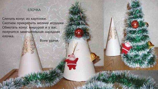 Колпак для снеговика иКак строить Цветы своими