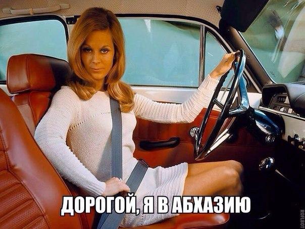 1 городская автошкола:
