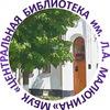 Библиотеки Касимова
