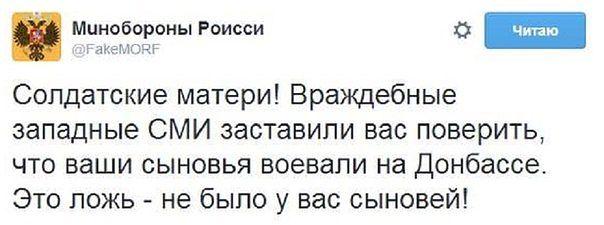 За сутки террористы совершили 44 обстрела: погибли четыре украинских воина, 18 - ранены, - пресс-центр АТО - Цензор.НЕТ 4253
