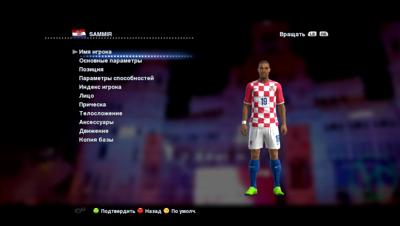 Option file for national teams euro2016 qualifier s by pandafx