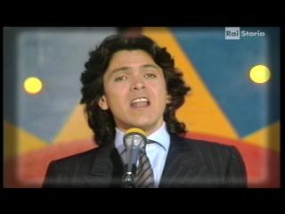 Riccardo Fogli - Malinconia/ страница