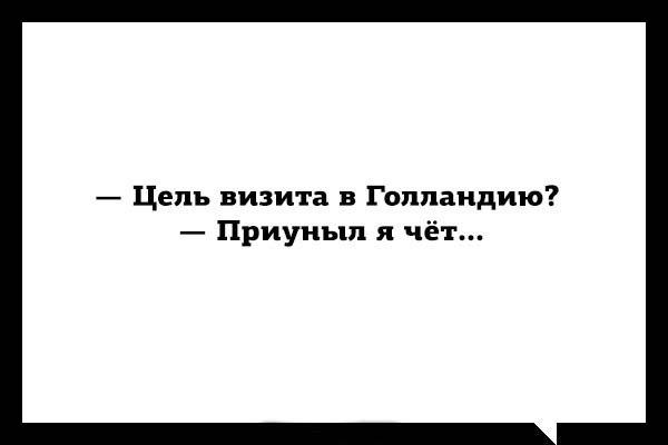 Ксюха Пузичко | Белгород