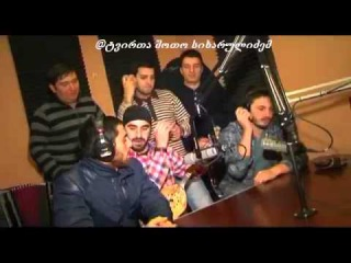 jgufi bani rachuli Live - radio ar daidardoshi ჯგუფი ბანი რაჭული - რადიო არ დაიდარ&#430