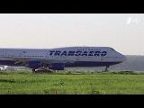 Вторую по объёму перевозок авиакомпанию России всё-таки ожидает банкротство - Первый канал