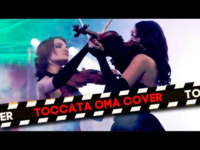 David Garrett - Toccata Oma (Duet Feeriya violin)