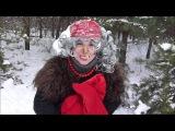 НАША БАБА ЯГА Новогоднее поздравление с Дедом Морозом, Снегурочкой и Бабой Ягой