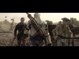 Assassin's Creed 3    Официальный трейлер с E3 2012 RU